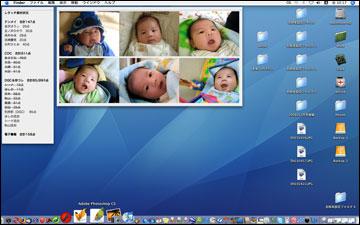 私のデスクトップ.jpg