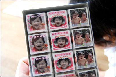 2008102106.jpg