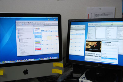 iMacでデュアルモニター(ダブルモニター)を設定してみました