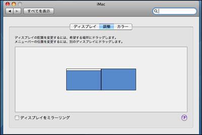 2009021604.jpg