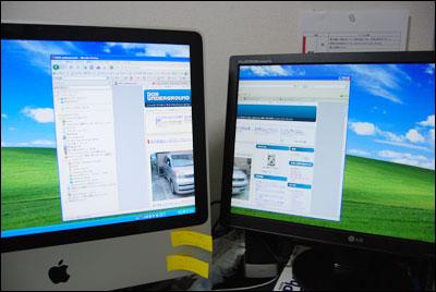Boot Camp(ブートキャンプ)の Windows XP でもデュアルモニターに設定