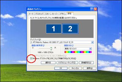 2009022302.jpg
