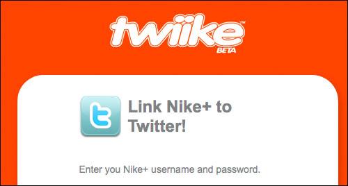 Nike+ と twitter アカウントを同期させる「Twiike」で走った記録を投稿