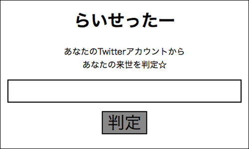 2010020503.jpg