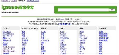 2011021801.jpg