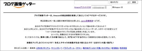 2011021802.jpg